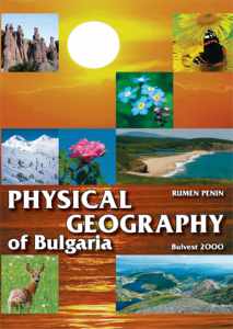 Physical Geography of Bulgaria